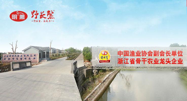 中国渔业协会副会长